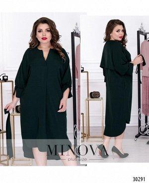 Платье №3011Б-темно-зеленый