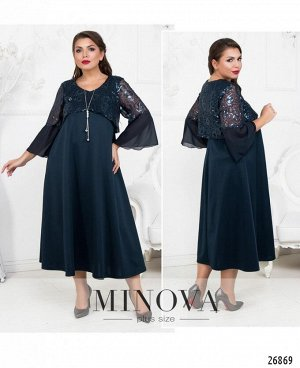 Платье №402-темно-синий