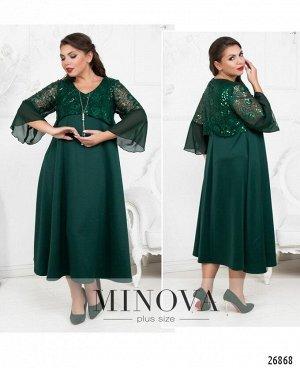 Платье №402-темно-зеленый
