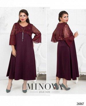 Платье №402-бордо