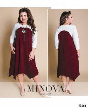 Платье №17-95-марсала