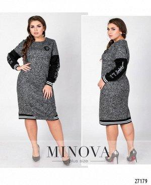 Платье №00065-2-серый