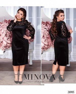Платье №18-52-черный
