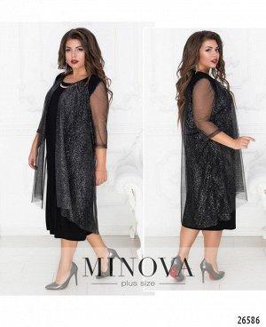 Платье №17-79-черный