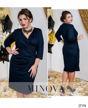 Платье №18-54-синий