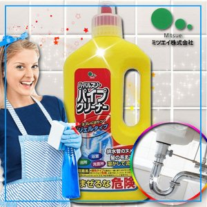 """Mitsuei"" Очиститель для труб 800мл"