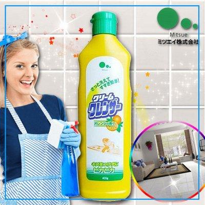 Любимая Япония, Корея, Тайланд.!Ликвидация!Акции Осени! — Лучшие чистящие средства из Японии! Супер цена! — Для унитаза