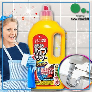 """""""Mitsuei"""" Очиститель для труб"""