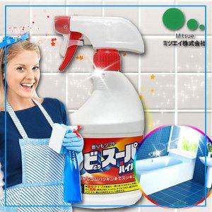 """""""Mitsuei"""" Мощное чистящее средство для ванной комнаты и туалета с возможностью распыления"""