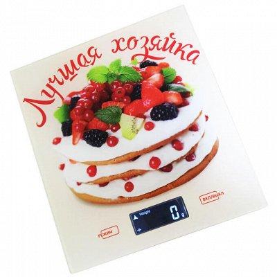Российская БытТехника и Товары для Дома.   — Весы кухонные электронные — Кухонные весы