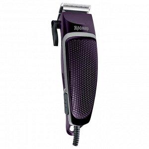 Машинка для стрижки волос 10 Вт ЯРОМИР ЯР-701 фиолетовая