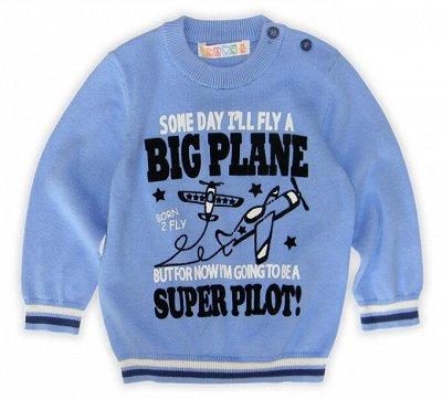 ME&WE детская одежда ✨Распродажа  — Baby's Boys 1-2 — Для мальчиков