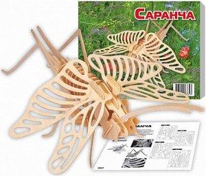 Саранча Конструктор развивает моторику рук, усидчивость, внимательность, пространственное и абстрактное мышление. Выполнен из экологически чистой древесины, не содержит формальдегид.Детали выдавливают