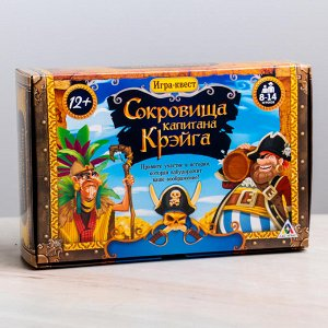 Настольная игра «Сокровища капитана Крэйга»
