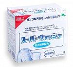 """060571 """"Mitsuei"""" """"Super Wash"""" Мощный стир. порошок с фер-ми для стирки белого белья 1 кг 1/10"""