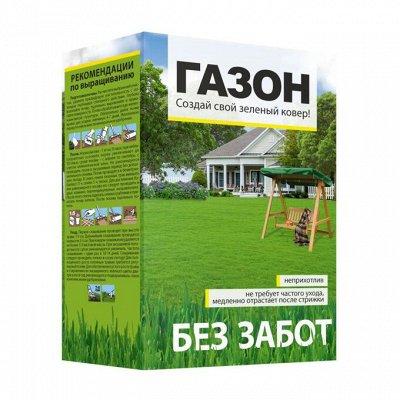 Новинки 2021! Невероятные. Урожайные. Алтайские. — Газонные травы — Семена газонных трав