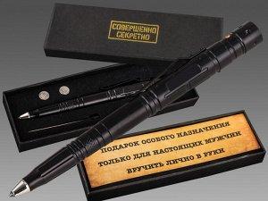 Тактическая ручка-нож-фонарик-стеклобой - универсальный подарок! Не привлекает внимания и оправдывает название «тактическая» на 100%! №16