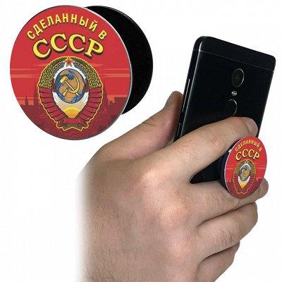 Все футболки по 200 руб! 💣 — Стильные попсокеты для смартфона - 200 руб. — Для телефонов
