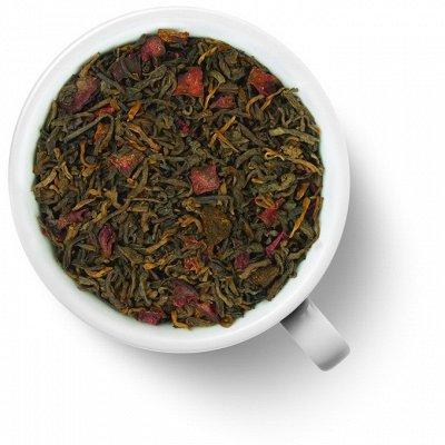 Мегамаркет: ЧАЙ, КОФЕ, ШОКОЛАД - Июль*20 — Ароматизированный на основе пуэра — Чай