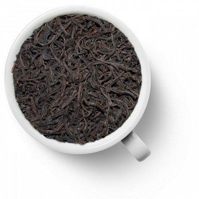 Мегамаркет: ЧАЙ, КОФЕ, ШОКОЛАД - Июль*20 — Плантационный чай Цейлон — Чай