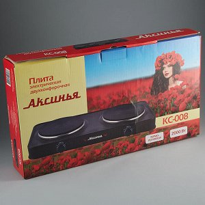 Плита электрическая настольная 2-конфорочная АКСИНЬЯ КС-008 коричневая