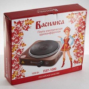 Плита электрическая 1000 Вт настольная 1-конфорочная ВАСИЛИСА ПЭ7-1000 коричневая