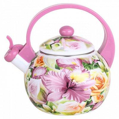 ✔ Дельта- Дискаунтер ✔ Товары для дома   — Чайники эмалированные — Электрические чайники и термопоты