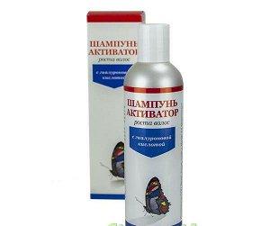 Активатор роста волос с гиалуроновой кислотой шампунь фл.250мл
