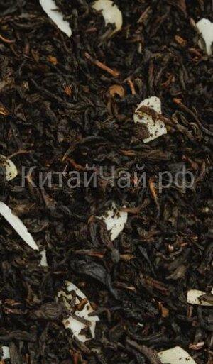 Чай черный - Марципан - 100 гр