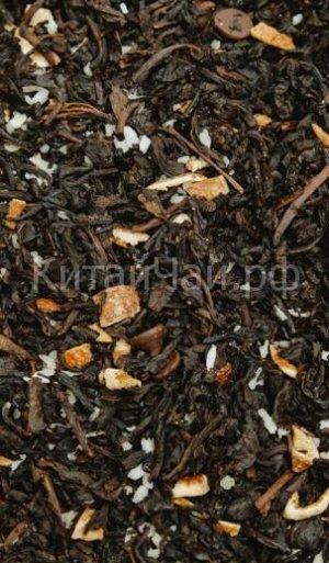 Чай черный - Мандарин в шоколаде - 100 гр