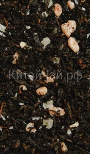 Чай черный - Бабл Гам - 100 гр