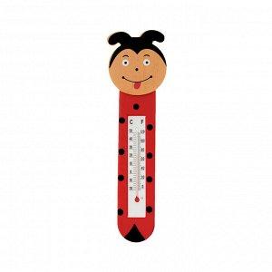 Термометр комнатный детский. МИКС