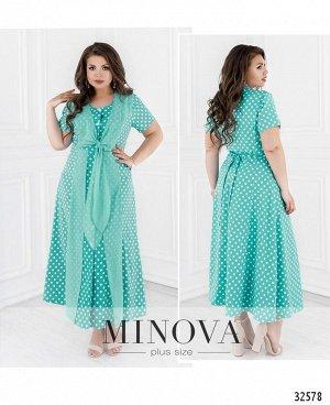 Платье №367-бирюза