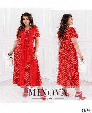 Платье №367-красный