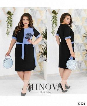 Платье №111-1-голубой