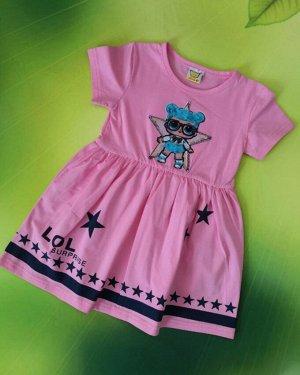 Платье для девочки. Цвет розовый.
