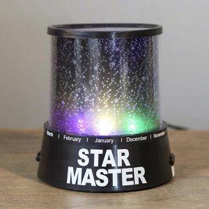 "Ночник-проектор ""Звёздное небо"". 4 LED. (USB. адаптер в комплекте) или (4*ААА). пластик"