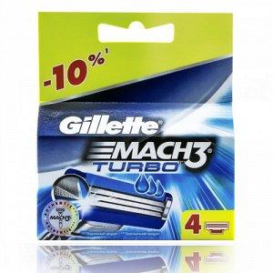 Gillette Mach3 Turbo (4шт) RusPack orig