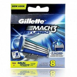 Gillette Mach3 Turbo (8шт) EvroPack orig
