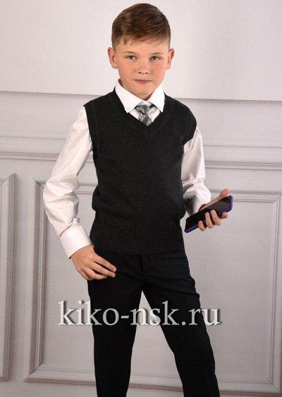 ШКОЛА-КИКО-БУМ Куртки, пуховики, джоггеры, шапки — Распродажа — Школьная одежда для мальчиков