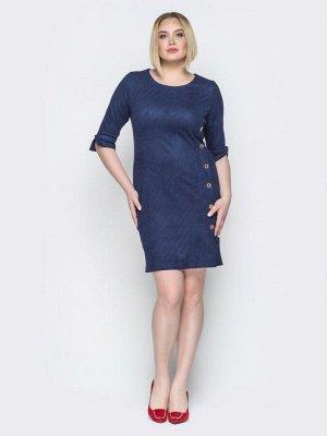 Платье 40037