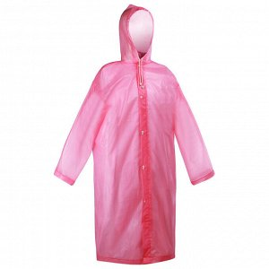 Дождевик-плащ взрослый р.46-48, цвет розовый