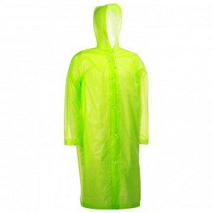Дождевик-плащ взрослый р.46-48, цвет зеленый