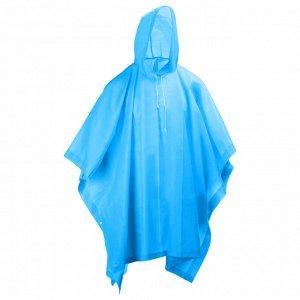Дождевик-пончо, взрослый, цвет синий