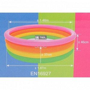 Бассейн надувной «Радуга», 168 х 46 см, от 3 лет, 56441NP INTEX