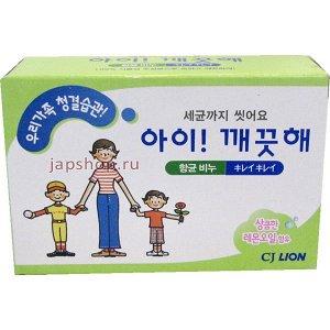 Мыло т. LION Korea Ai-Kerute 100гр Антибактериальное