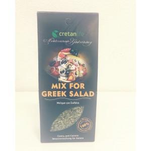 Специи для греческого салата Cretan Life, Греция, бум.пакет, 50г