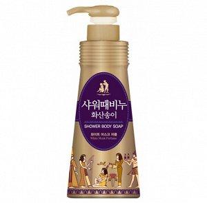 Жидкое мыло для тела «Mukunghwa» («Ароматерапия - Белый мускус») 900 мл / 8