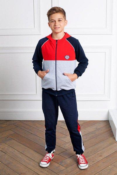 ⭐ Стиляж-100 ⭐Улётный детский трикотаж❗ Новинки ❗ — Спортивные костюмы для мальчиков — Костюмы и комбинезоны