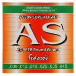 Струны COPPER Round Wound Super Light ( .009-.045, 6-стр., медная навивка на граненом керне)   14531